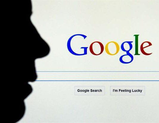 Cómo funcionan las búsquedas de Google